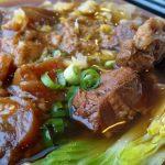 Slow Cooker Paleo Beef Shank Stew